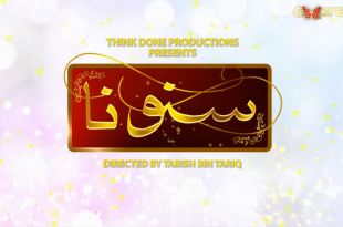 Suno Na Episode 28