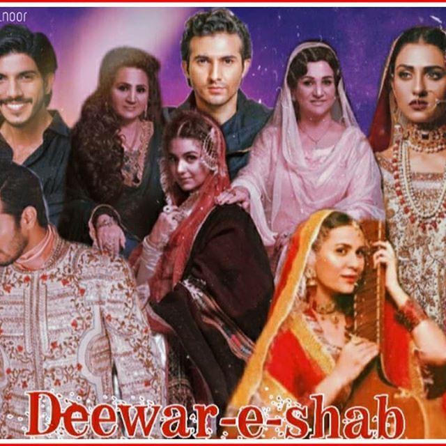 Deewar e Shab Episode 02