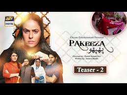 Pakeeza Phuppo Episode 3