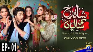 Shahrukh Ki Saaliyan  Episode 1 and 2