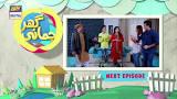 Ghar Jamai Episode 32