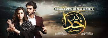 Dar Khuda Say Episode 01
