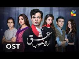 Hum TV New Dramas Episodes Online | Pakistani Dramas Online In HD