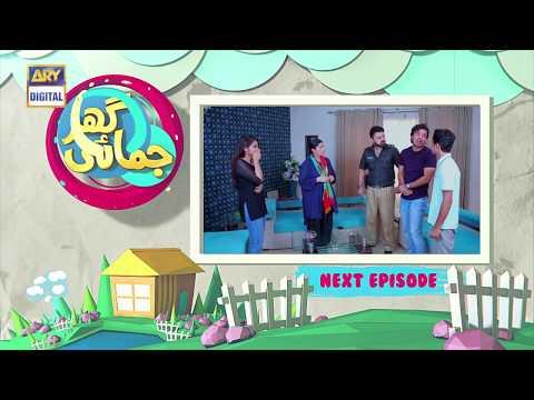 Ghar Jamai Episode 36