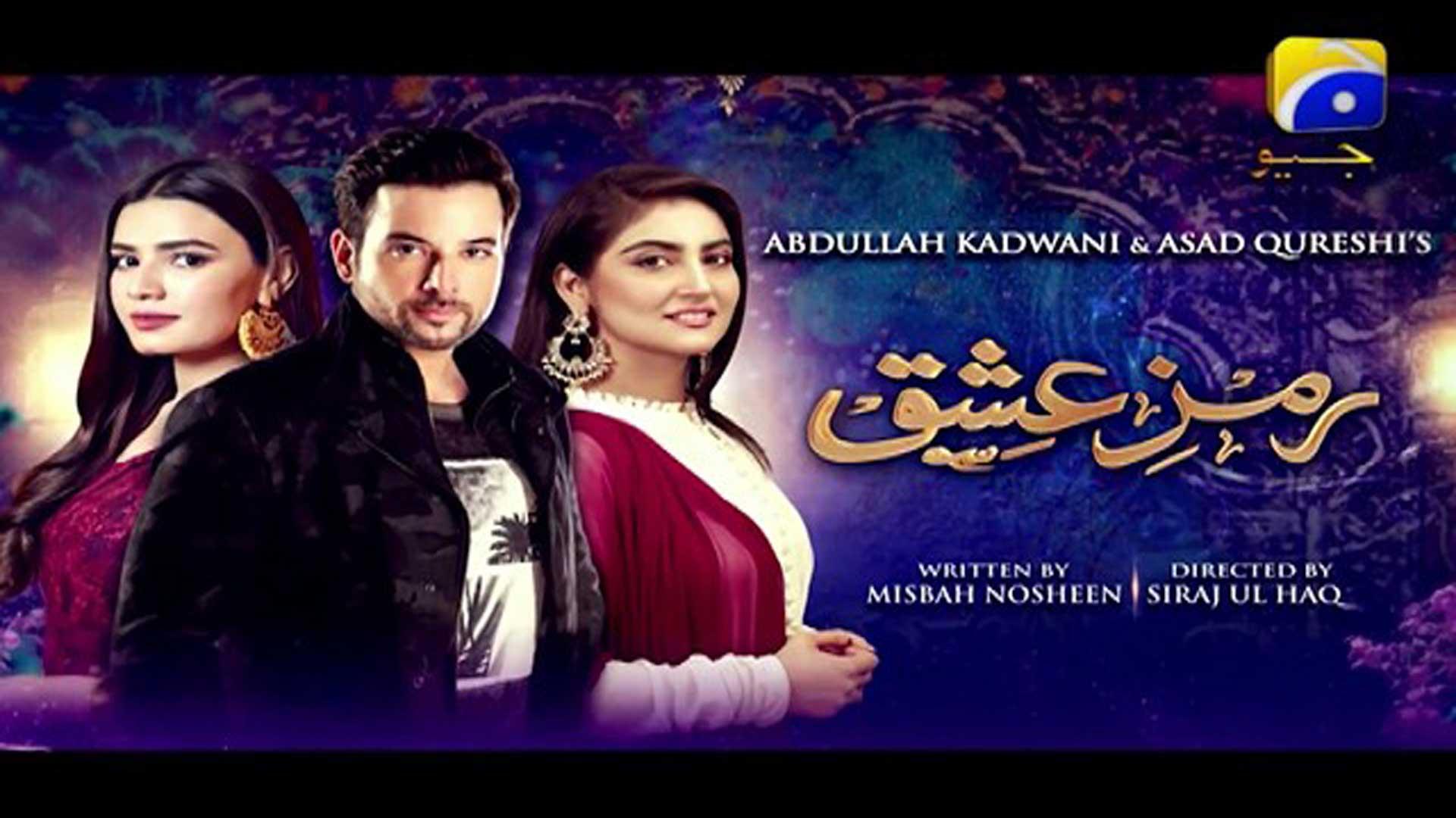Ramz-e-Ishq Episode 01