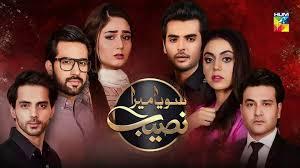 Soya Mera Naseeb Episode 27