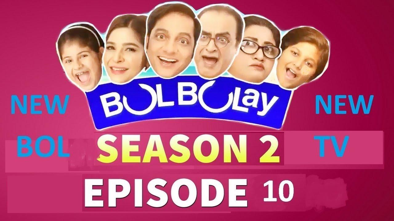 Bulbulay Season 2 Episode 10