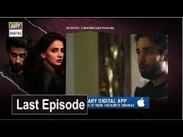 Cheekh Last Episode 30