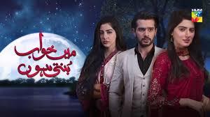 Main Khwab Bunti Hon Episode 26