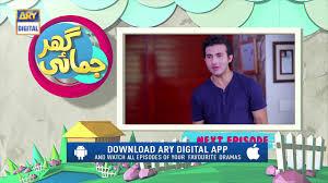 Ghar Jamai Episode 40
