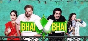 Bhai Bhai Episode 20