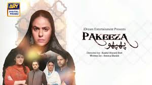 Pakeeza Phuppo Episode 22