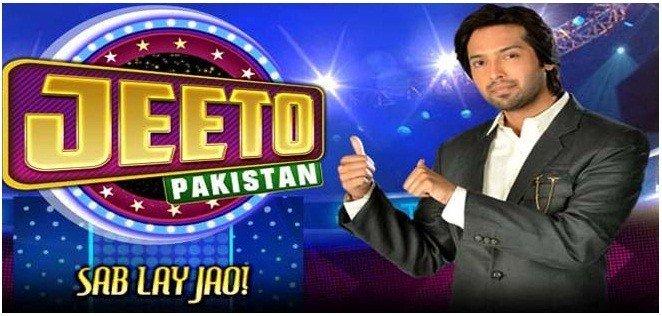 Jeeto Pakistan 1st September 2019