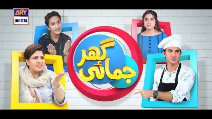 Ghar Jamai episode 44