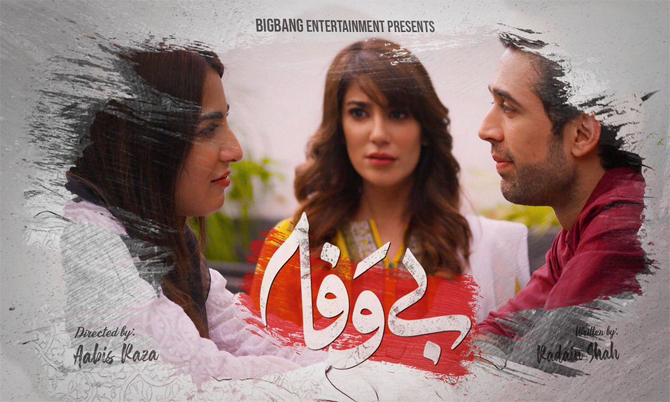 bewafa Episode 01 and 02