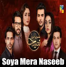 Soya mera Naseeb Episode 67