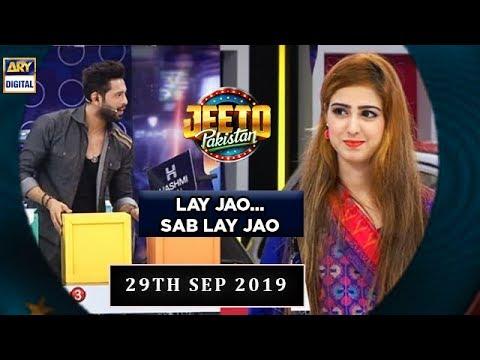 Jeeto Pakistan 29th Sep 2019