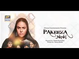 Pakeeza Phuppo Episode 30