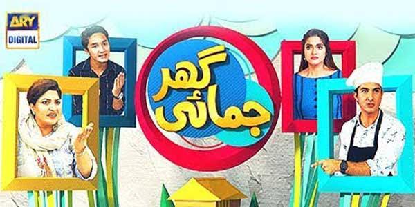 Ghar Jamai Episode 48