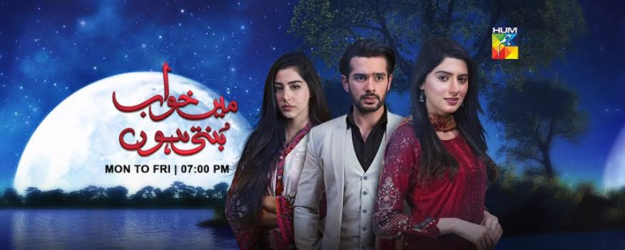 Main Khwab Bunti Hon Episode 63