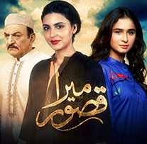 Mera Qasoor Episode 10