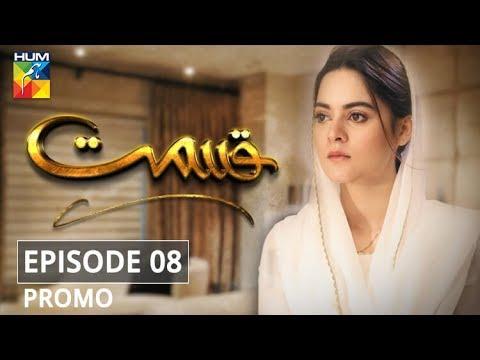Qismat Episode 08