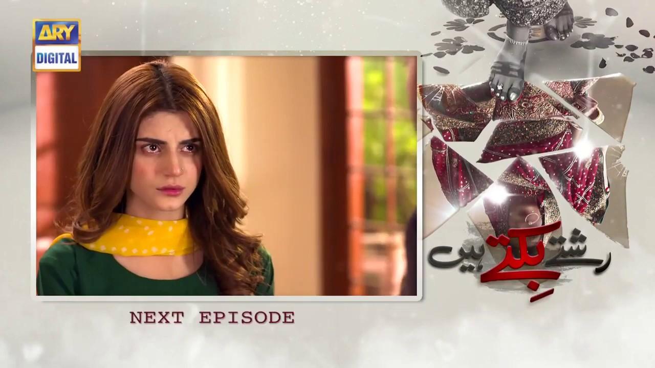 Rishtay Biktay Hain Episode 11