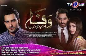 Wafa Lazim To Nahi Episode 24