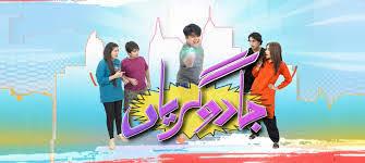 Jadugaryan Episode 11