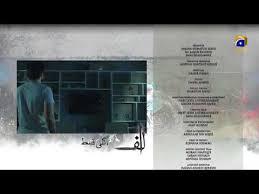 Alif Episode 10