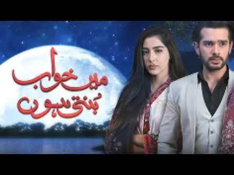 Main Khwab Bunti Hon Episode 105