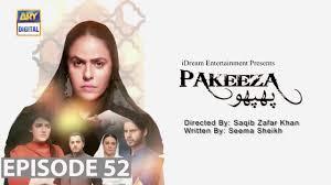 Pakeeza Phuppo Episode 52