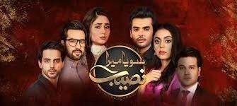 Soya Mera Naseeb Episode 134