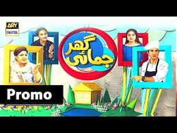 Ghar Jamai episode 59