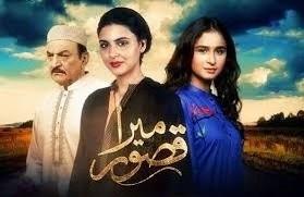 Mera Qasoor Episode 34