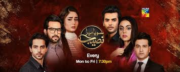 Soya Mera Naseeb Episode 146