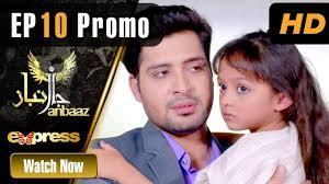 Janbaaz Episode 10