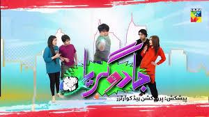 Jadugaryan episode 18