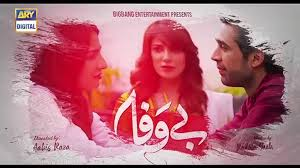 bewafa Episode 20