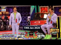 Jeeto Pakistan  19th January 2020