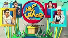 Ghar Jamai episode 63
