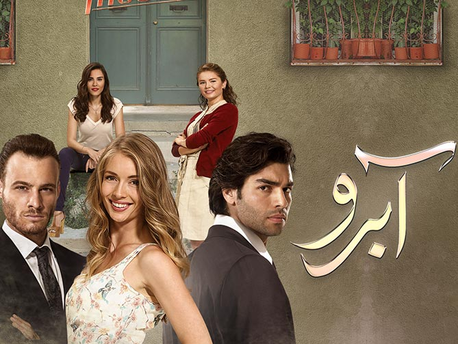 Aabroo episode 14