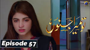 Tu Mera Junoon 2nd Last Episode 57