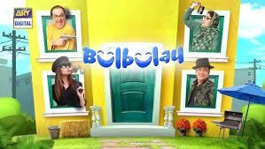 Bulbulay Season 2 Episode 41