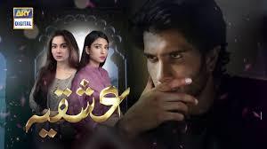 Ishqiya Episode 04