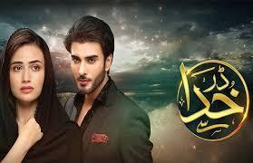 Dar Khuda Say Episode 38