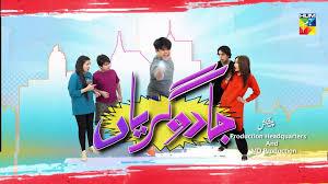 Jadugaryan episode 25