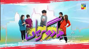 Jadugaryan episode 26