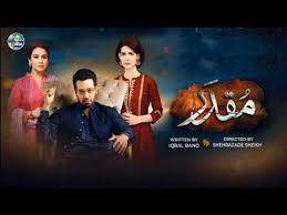 Muqaddar Episode 06