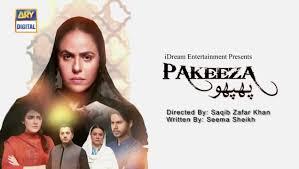 Pakeeza Phuppo Episode 80
